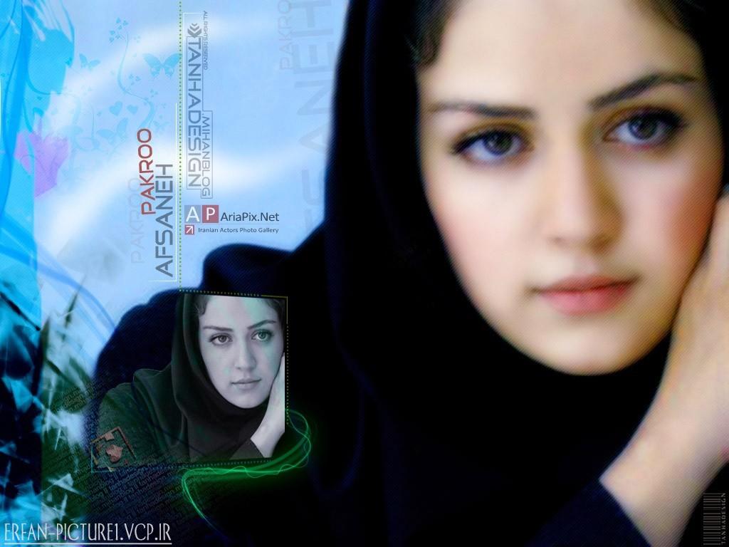 Bazigaran Zan Irani Hot
